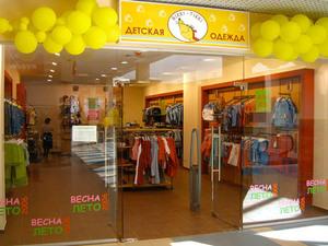 Плюсы классических названия магазинов