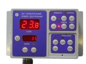 Контрольно-измерительные приборы судов