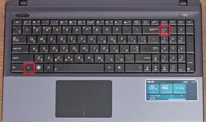 Клавиши разблокировки ноутбука