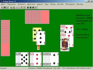 Как играть в козел в карты онлайн играть роза казино плетистая фото и описание