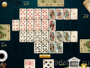 I играть карты козла по 6 карт карты черепашек ниндзя как играть