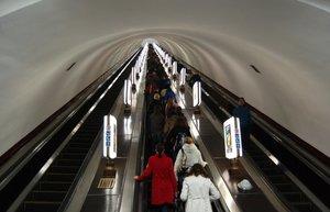 Станция Арсенальная