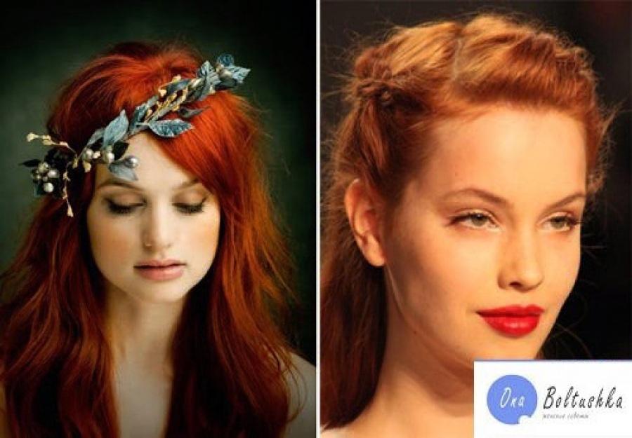 Рыжий цвет волос оттенки фото