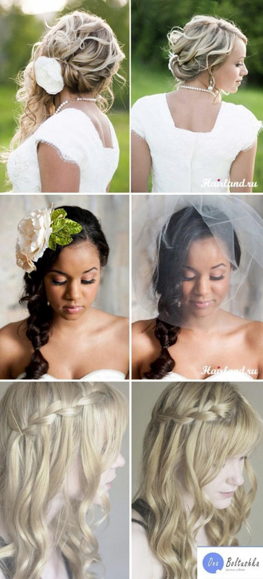 Свадебные прически с косами фотографии