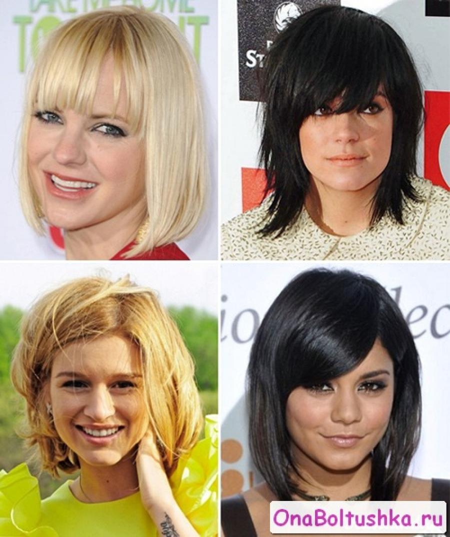 Красивые стрижки для средних волос фото
