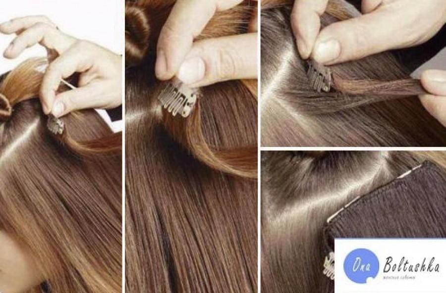 Как крепить накладные волосы