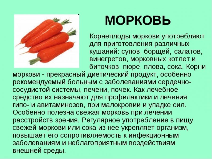 Почему Нельзя Морковь При Похудении. Как похудеть, когда все средства уже испробованы