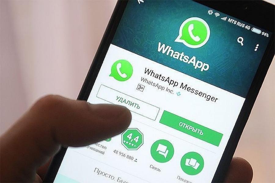 Десять опасностей отправки обнаженных фотографий  WhatsApp