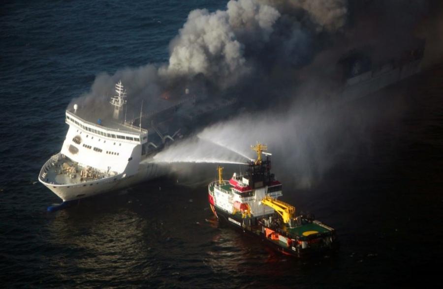В Филиппинах загорелся пассажирский паром, эвакуировано 544 человека